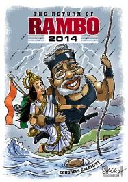Modi Rambo